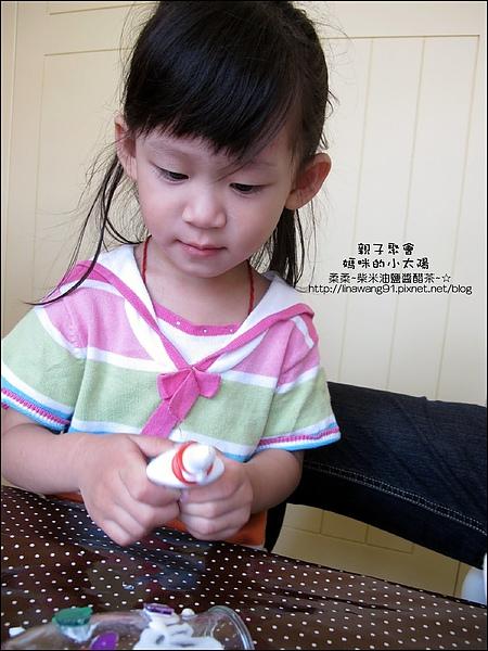 媽咪小太陽親子聚會-玻璃-馬賽克 2010-1018 (19).jpg