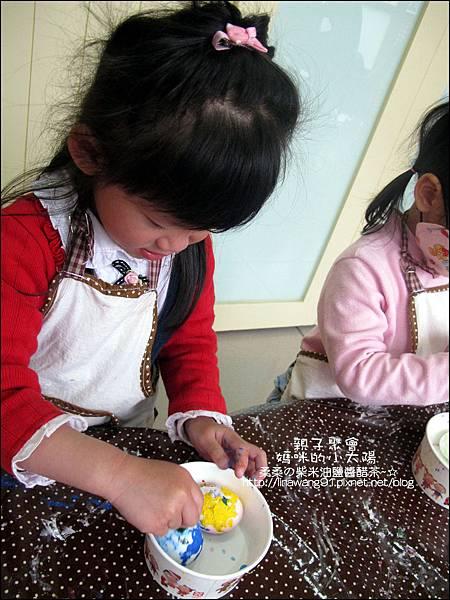 媽咪小太陽親子聚會-英國-復活節-2011-0411 (16).jpg