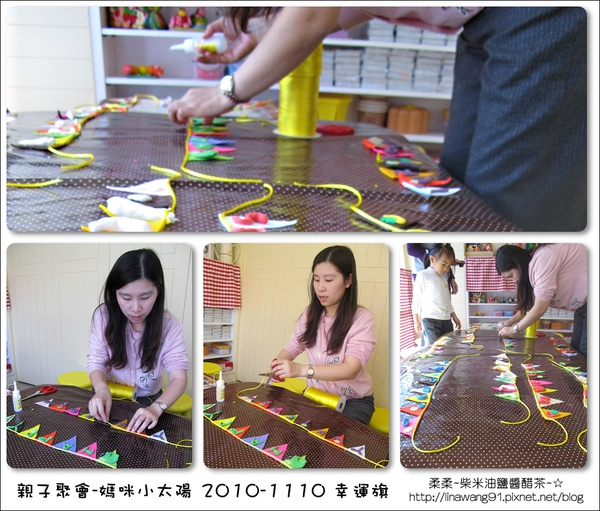 媽咪小太陽親子聚會-三角掛旗-幸運草2010-1110 (24).jpg