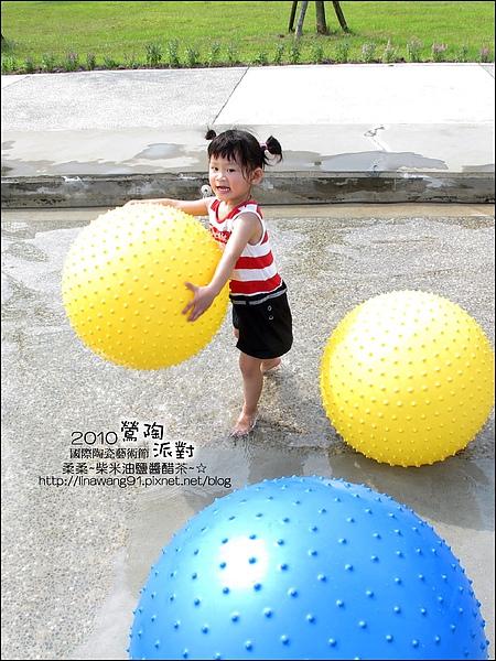 2010-0709-國際陶瓷藝術節 (29)-戲水區.jpg