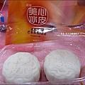 2010-0919-信長朋友-冰心冷燄婚禮 (18).jpg