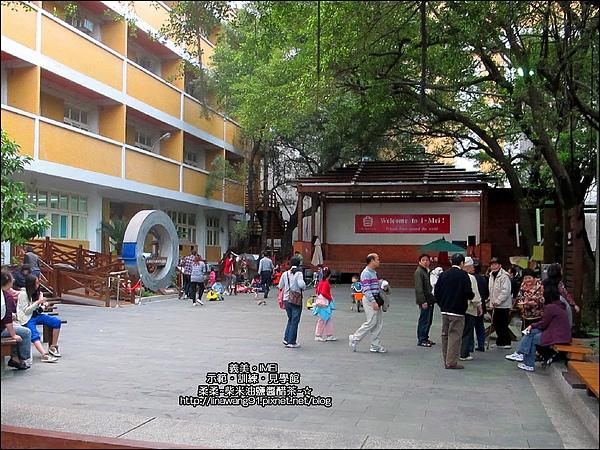 桃園南坎-義美觀光工廠-2010-1204 (61).jpg