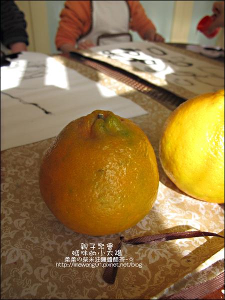 媽咪小太陽親子聚會-2010-1227-水墨大桔大利 (11).jpg
