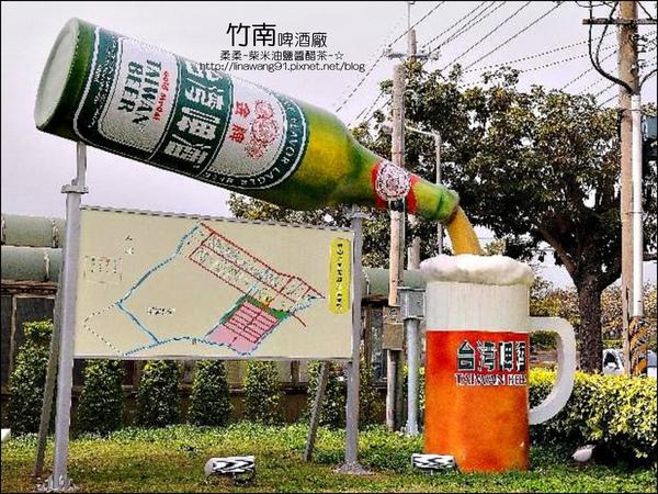 2010-0903-竹南啤酒廠 (19).jpg