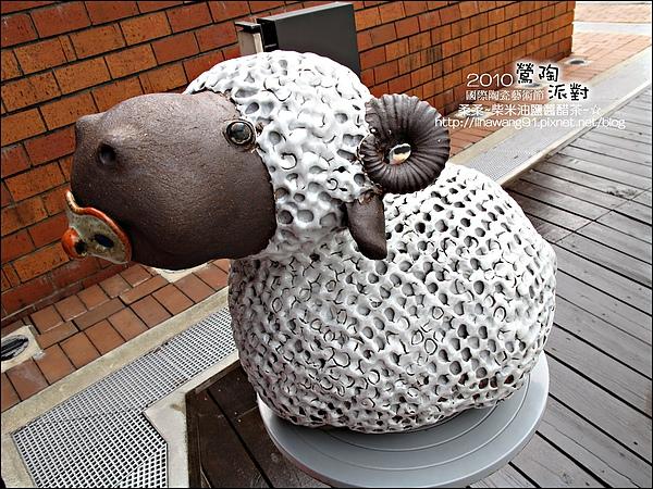 2010-0709-國際陶瓷藝術節 (53).jpg