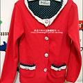 2011-0319-bossini衣服穿搭 (28).jpg