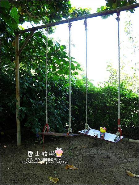 2010-0908-香山牧場 (15).jpg