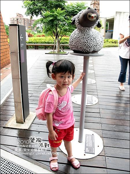 2010-0709-國際陶瓷藝術節 (52).jpg