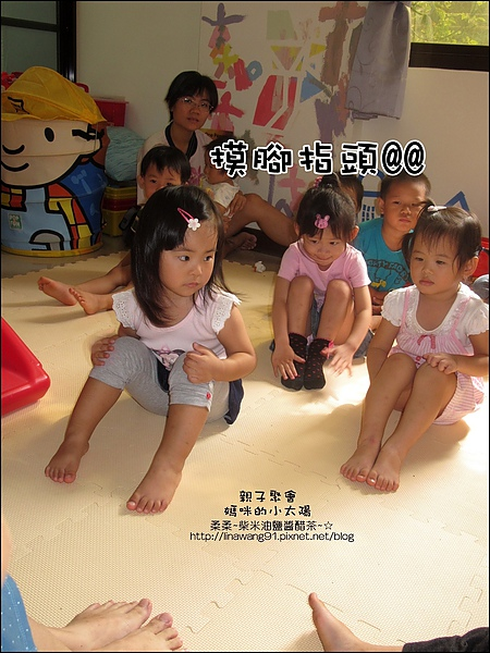 媽咪小太陽親子聚會-萬聖節-蝴蝶面具-2010-1025 (5).jpg