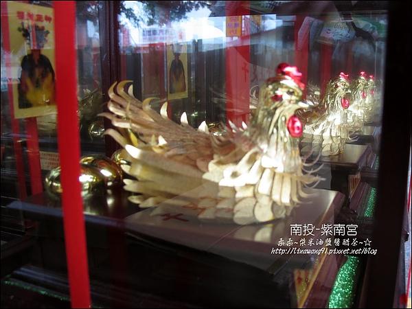 2010-0608-紫南宮 (16).jpg