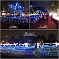 2011-0218-台灣燈會在苗栗 (42).jpg