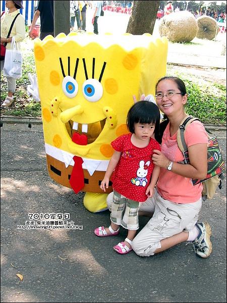 2010-1002-埔新牧場-公司家庭日 (4).jpg