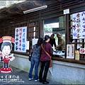 2010-1213-日月潭玄光寺 (3).jpg