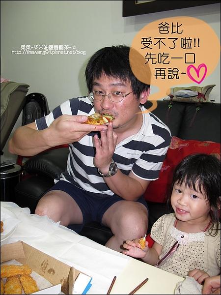 達美樂-海宴雙拼比薩 (21).jpg