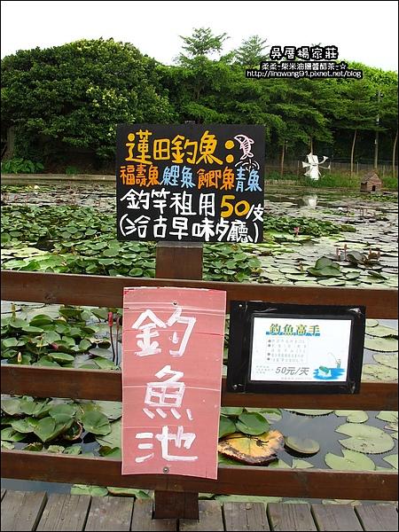 吳厝楊家莊-2010-0815 (38).jpg