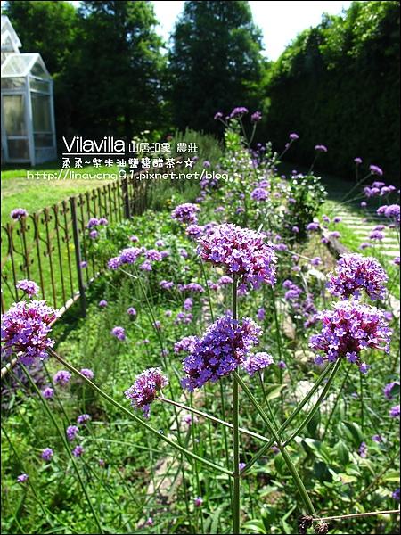 2010-0531-vilavilla山居印象農莊 (24).jpg