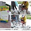 2010-0709-國際陶瓷藝術節 (79)-注漿.jpg