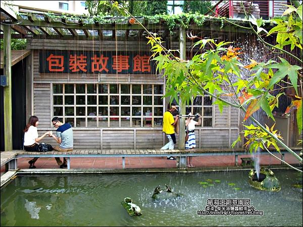 2010-0921-紙箱王創意園區 (44).jpg