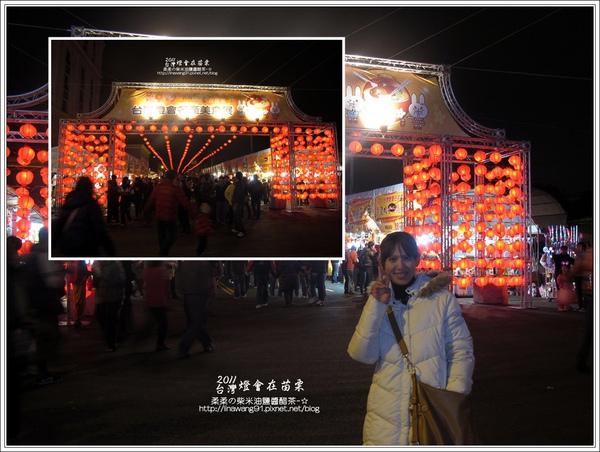 2011-0218-台灣燈會在苗栗 (43).jpg