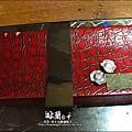 2010-0920-沐蘭台中館-水舞232房間 (12).jpg