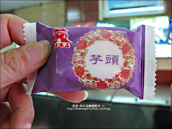 美芳芋仔冰城-2010-0921 (8).jpg