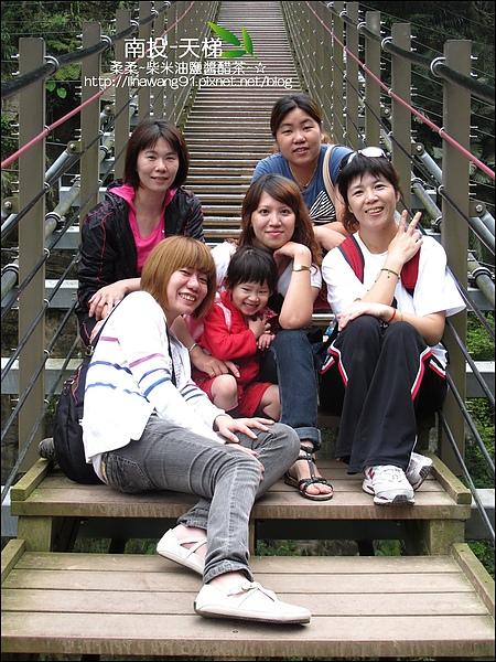 2010-0608-南投-天梯 (22).jpg