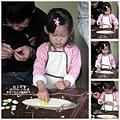 媽咪小太陽親子聚會-2010-1129-六角形小蜜蜂 (21).jpg