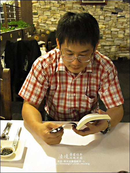普羅旺斯玫瑰莊園-2010-0919-吃晚 (8).jpg
