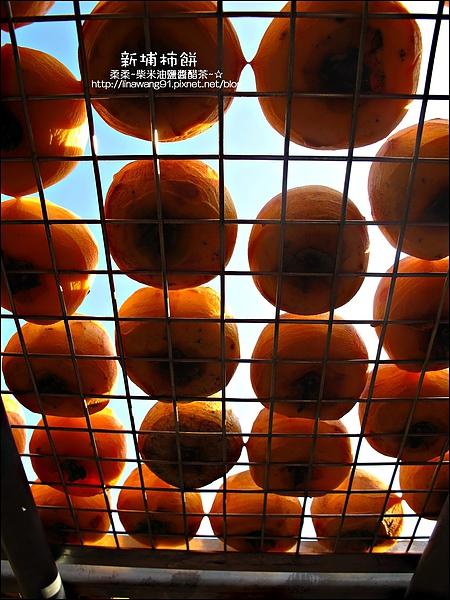 2010-1026~1102-新埔-金漢柿餅 (16).jpg