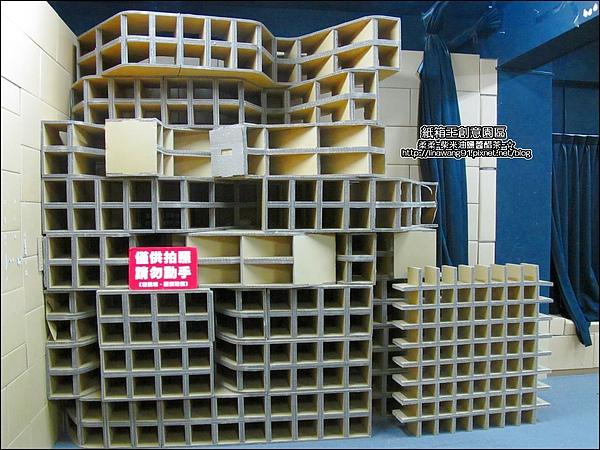 2010-0921-紙箱王創意園區 (47).jpg