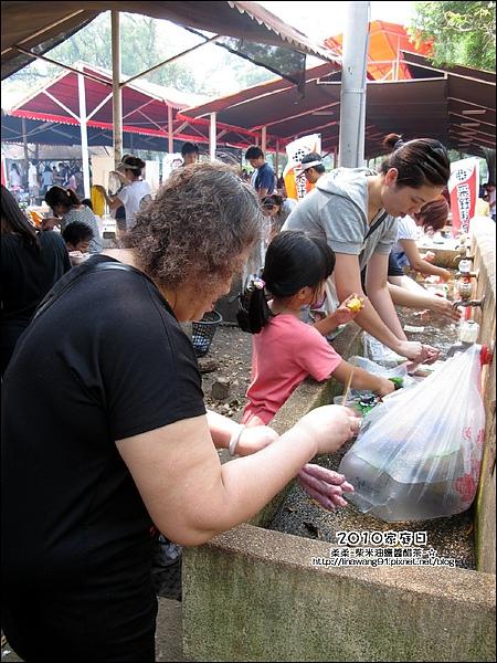 2010-1002-埔新牧場-公司家庭日 (29).jpg