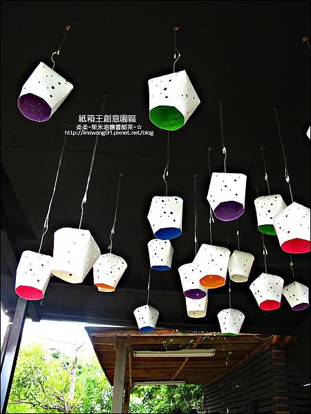 2010-0921-紙箱王創意園區 (58).jpg