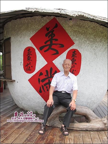 苗栗-公館-棗莊-2010-0702 (38).jpg