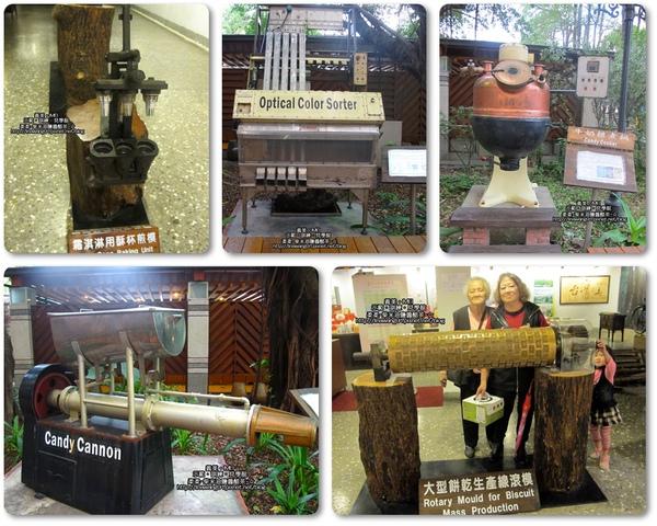 桃園南坎-義美觀光工廠-2010-1204 (70).jpg