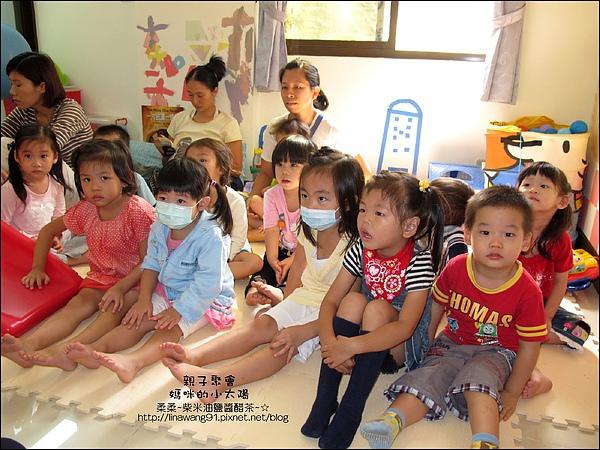 媽咪小太陽親子聚會-蝶古巴特-拼被-2010-1006.jpg