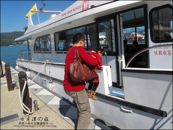 2010-1213-坐遊艇遊日月潭 (12).jpg