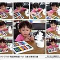 2010-0709-國際陶瓷藝術節 (75)-筆筒彩繪.jpg