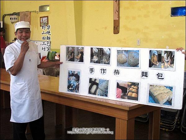 2011-0509-新竹峨眉-野山田工坊-柴燒麵包窯 (13).jpg