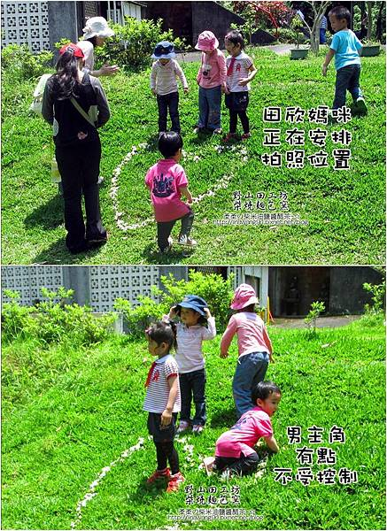 2011-0509-新竹峨眉-野山田工坊-柴燒麵包窯 (81).jpg