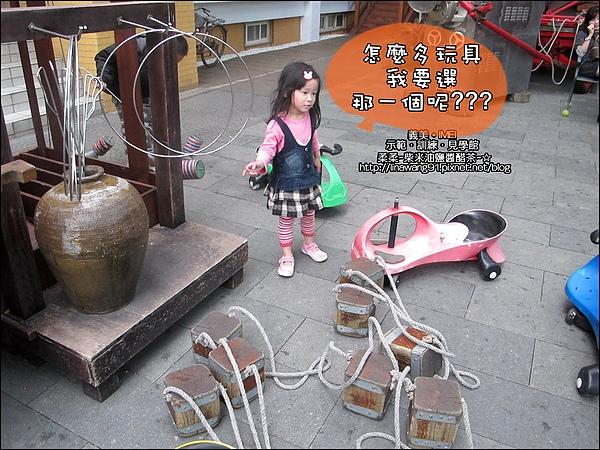 桃園南坎-義美觀光工廠-2010-1204 (57).jpg