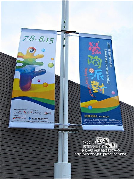 2010-0709-國際陶瓷藝術節 (69).jpg