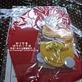 媽咪小太陽親子聚會-禮物聖誕襪-2010-1215 (6).jpg