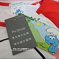 2011-0319-bossini衣服穿搭 (32).jpg