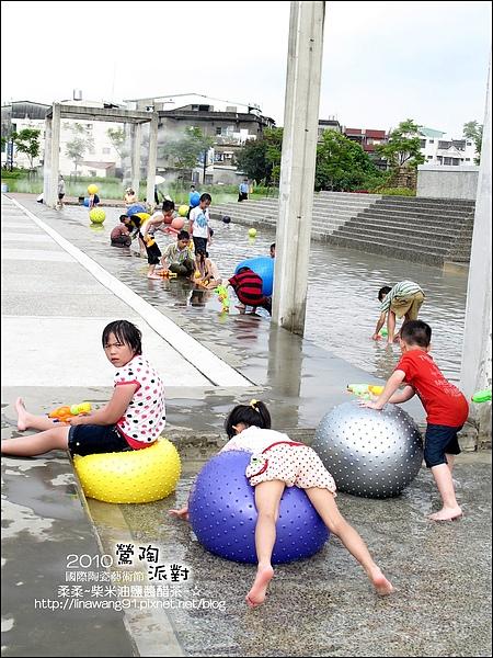 2010-0709-國際陶瓷藝術節 (20)-戲水區.jpg