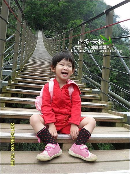2010-0608-南投-天梯 (25).jpg
