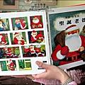 媽咪小太陽親子聚會-禮物聖誕襪-2010-1215 (3).jpg