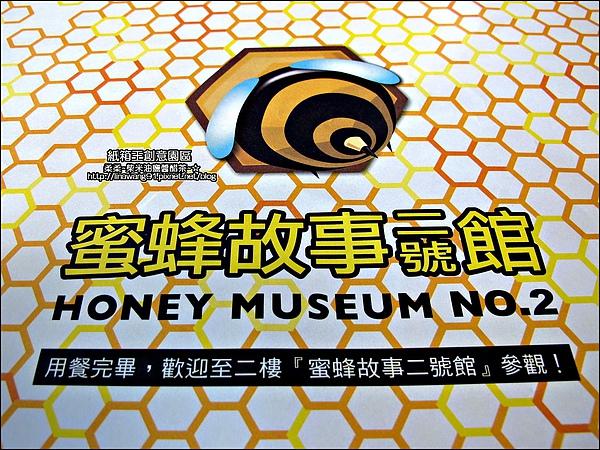 2010-0921-紙箱王創意園區 (31).jpg