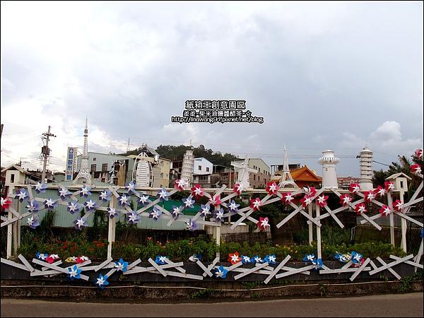 2010-0921-紙箱王創意園區 (60).jpg