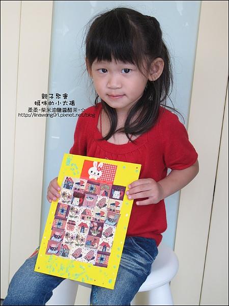 媽咪小太陽親子聚會-蝶古巴特-拼被-2010-1006 (12).jpg