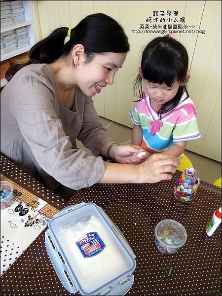 媽咪小太陽親子聚會-玻璃-馬賽克 2010-1018 (22).jpg